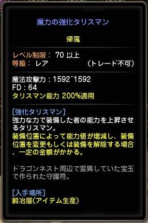 DN 2014-03-24 17-33-33 Mon