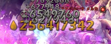 707f58740196162852af68074b500281.png