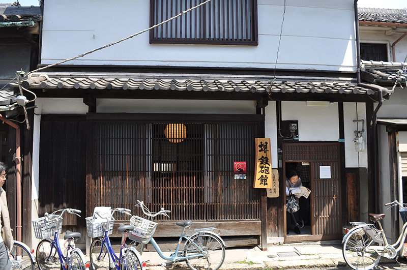 sakaiteppou (2)