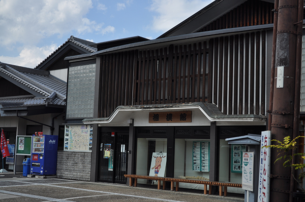 taimaji (1)
