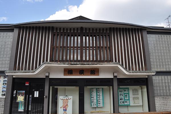 taimaji (2)