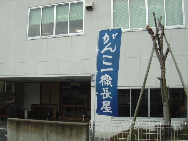 bokujyuu (4)