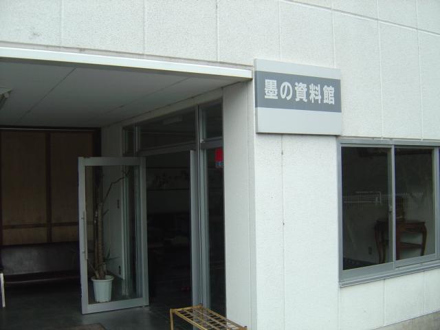 bokujyuu (5)