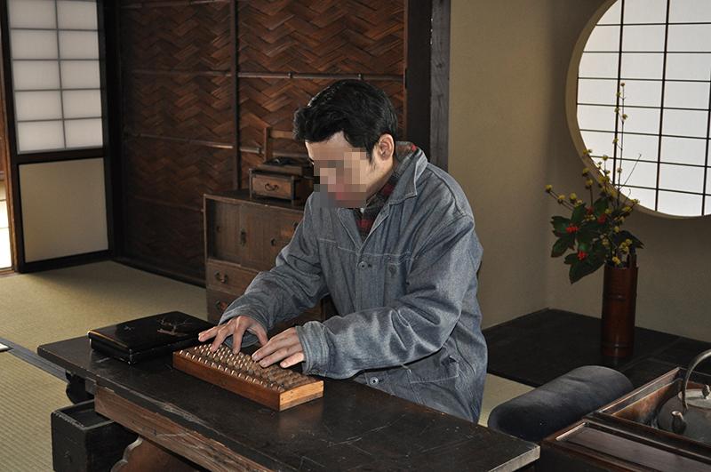 sakai-jyuutaku (1)