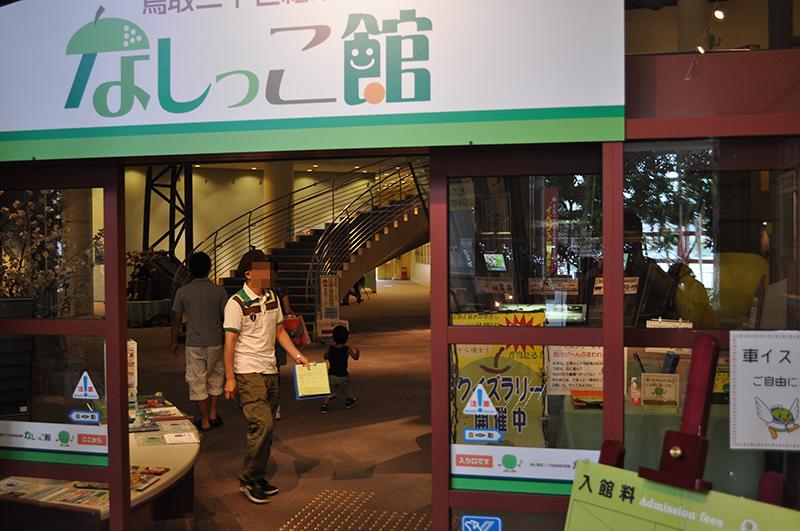 kurayoshi (6)