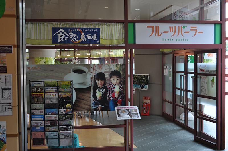 kurayoshi (46)