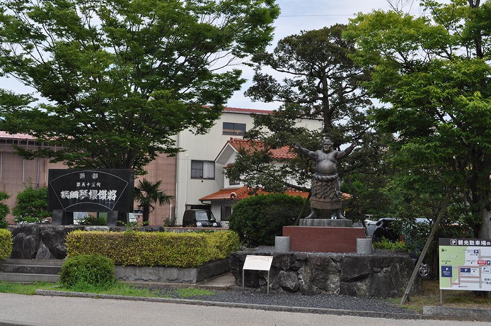 kurayoshiosumousan (1)