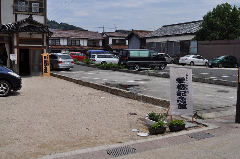 kurayoshiosumousan (10)