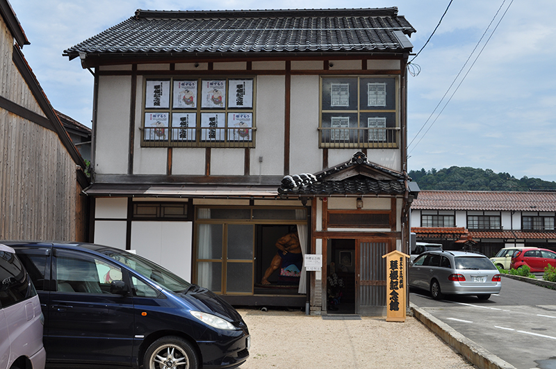 kurayoshiosumousan (11)