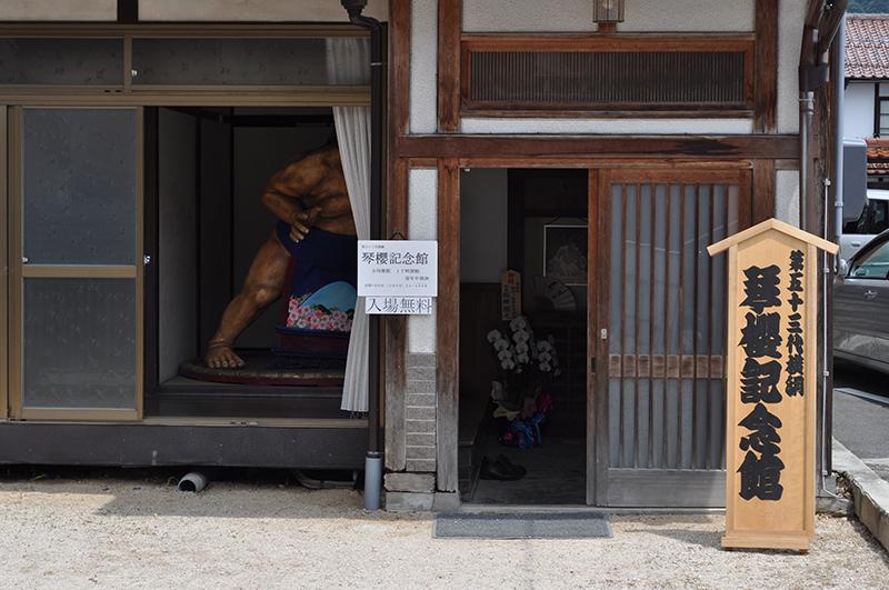 kurayoshiosumousan (12)