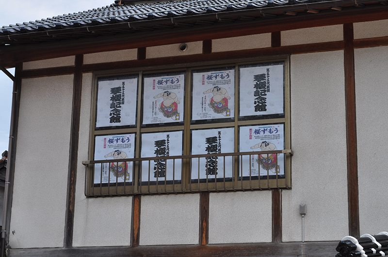 kurayoshiosumousan (13)