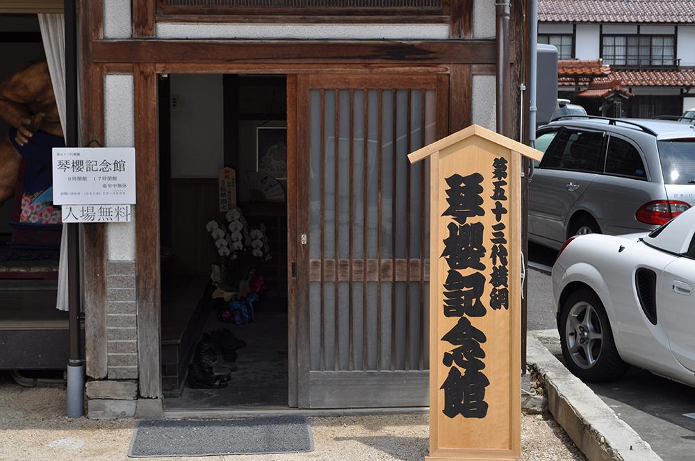 kurayoshiosumousan (28)