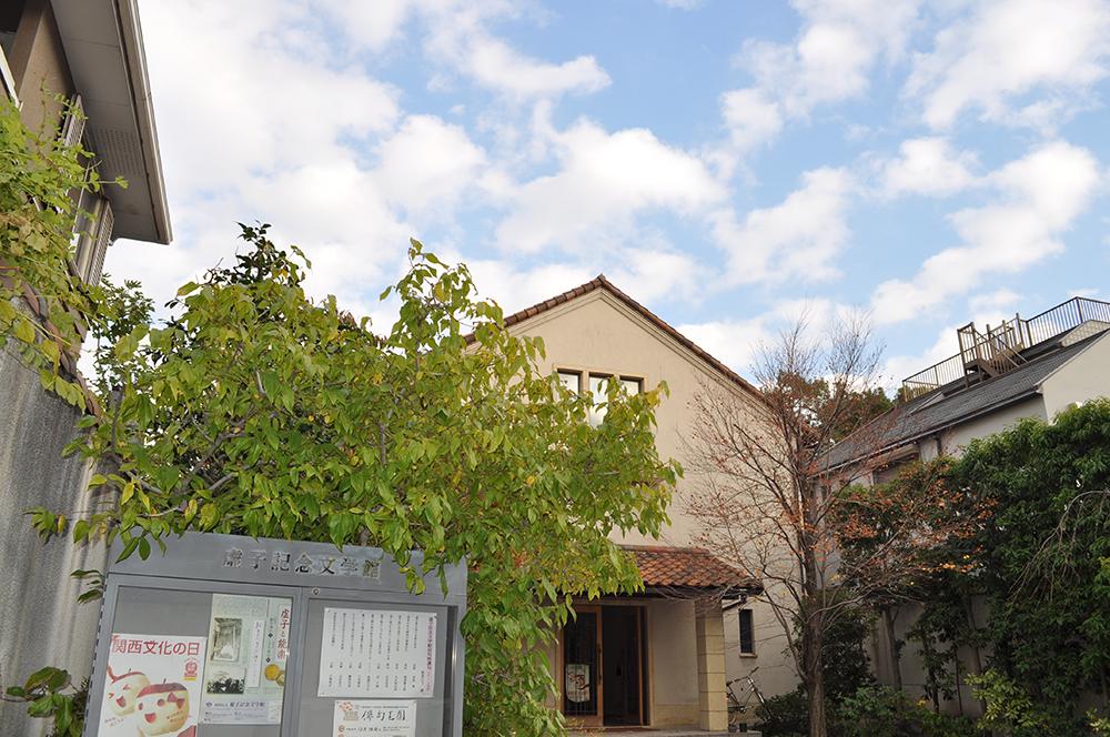 asiyahako (4)