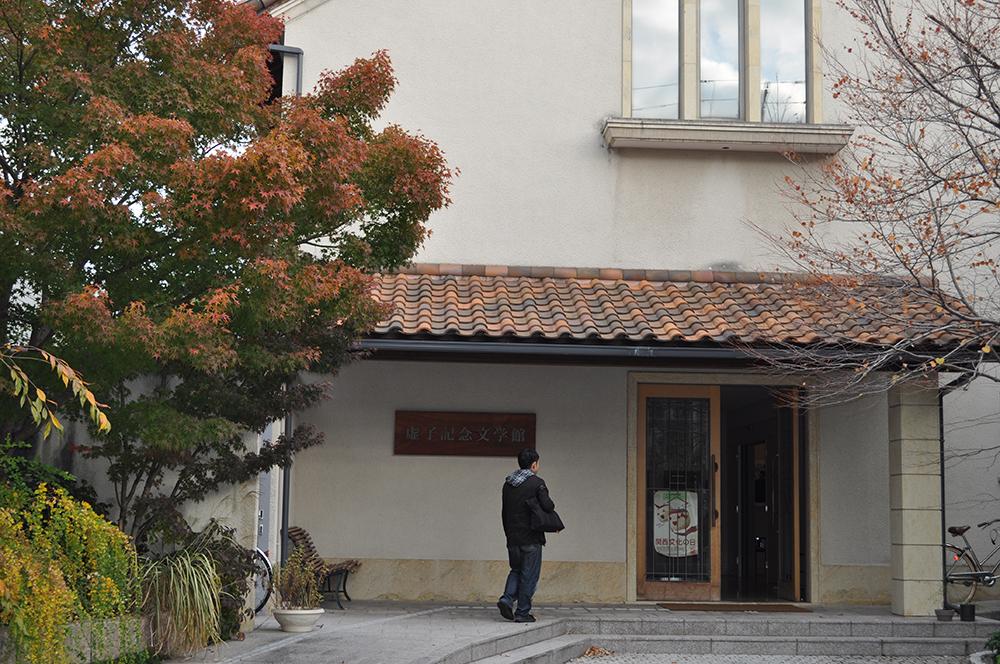 asiyahako (6)