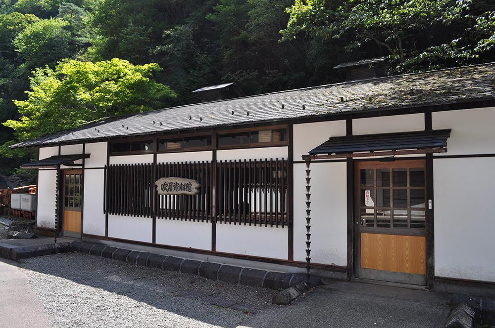 ikunoginzan (24) - コピー