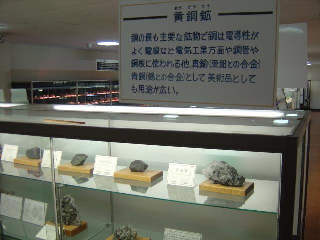ikunoginzan (48) - コピー