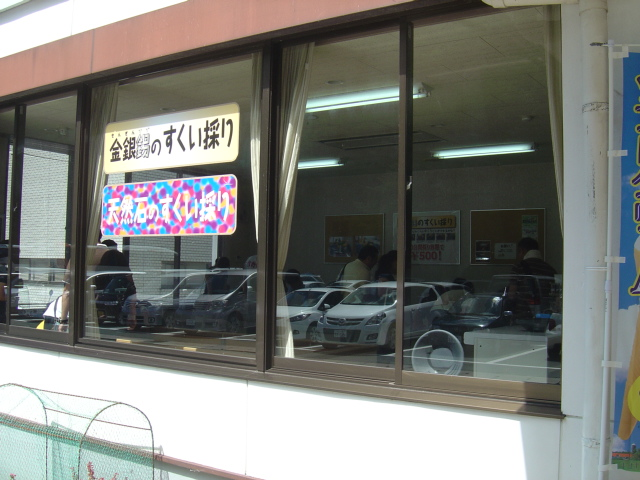 ikunoginzan (52) - コピー