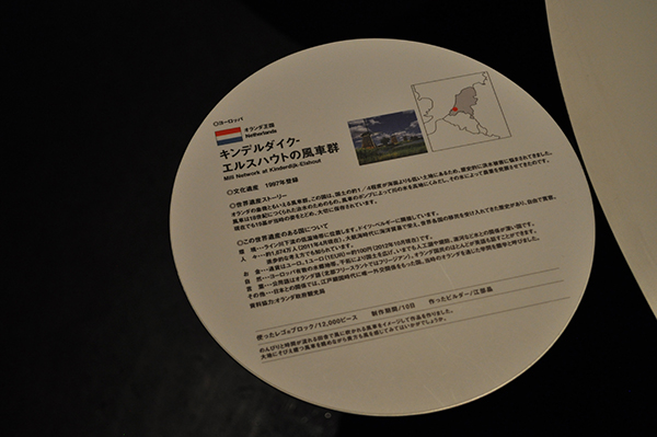 regogaikoku (1) - コピー
