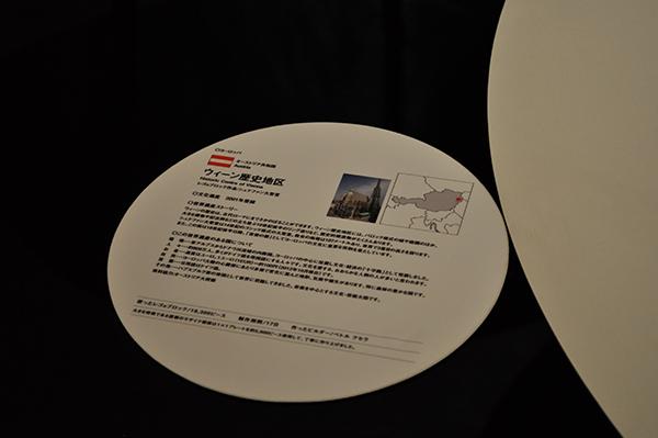 regogaikoku (5) - コピー