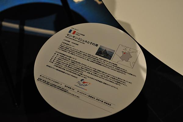 regogaikoku (11) - コピー