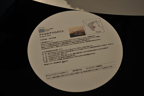 regogaikoku (15) - コピー