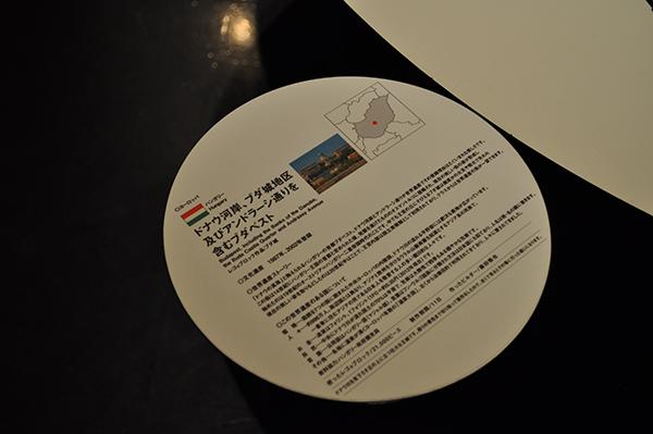 regogaikoku (24) - コピー