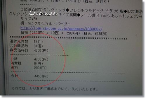 mini2P1340111.jpg