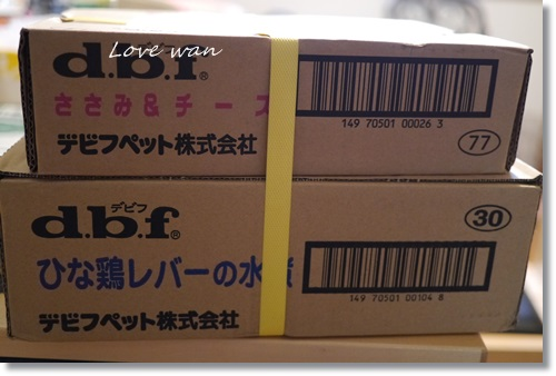 mini2P1340154.jpg