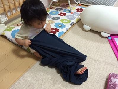 履物練習。