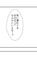 tsuyu-gou.jpg