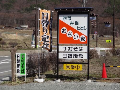 201404haramura 006