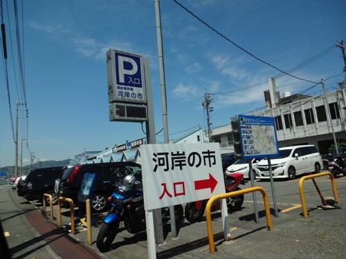 201405haramura 011