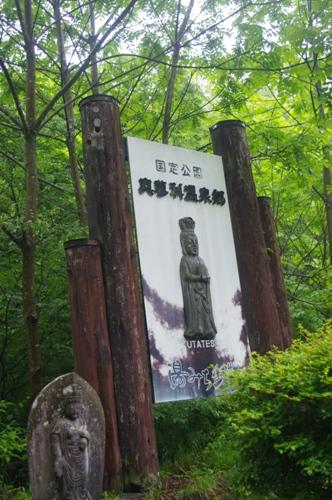 201406kurumayama75.jpg