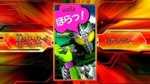 仮面ライダーバトルガンバライジング ゲキレツバトルDVD Vol,3