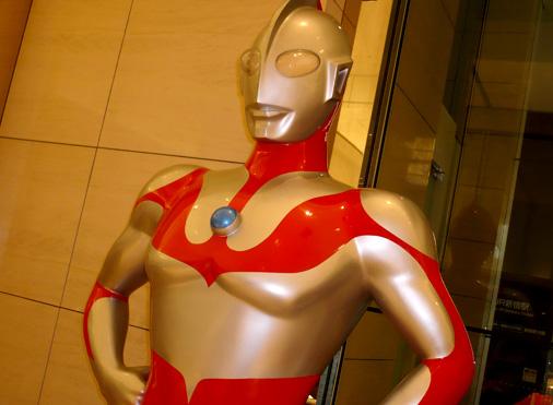 新宿高島屋 円谷英二 特撮の軌跡展スタンプラリー ウルトラマン
