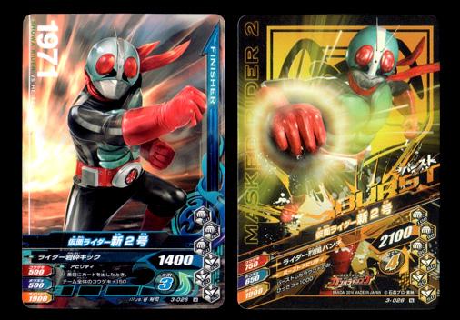 ガンバライジング 3-026 仮面ライダー新2号