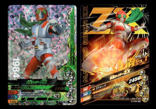 ガンバライジング 3-034 仮面ライダーZX