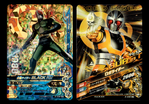 ガンバライジング 3-036 仮面ライダーBLACK RX