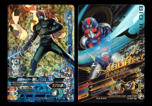 ガンバライジング 3-037 仮面ライダーBLACK RX