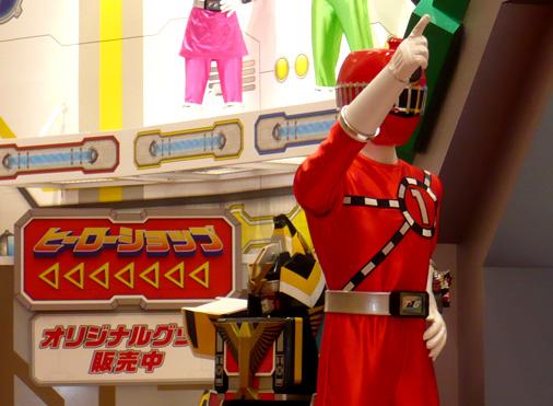ナムコアクションミュージアム 東映ヒーローワールド 烈車戦隊トッキュウジャー トッキュウ1号