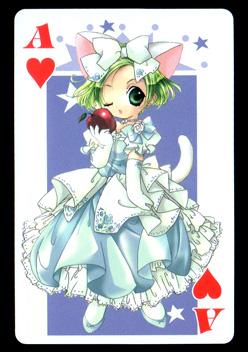 デ・ジ・キャラット チャンピオン スペシャルプレイングカード ♡-A