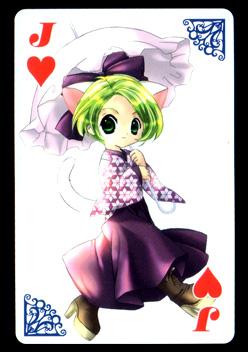 デ・ジ・キャラット チャンピオン スペシャルプレイングカード ♡-J