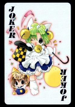 デ・ジ・キャラット チャンピオン スペシャルプレイングカード JOKER1