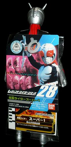 仮面ライダースーパー1