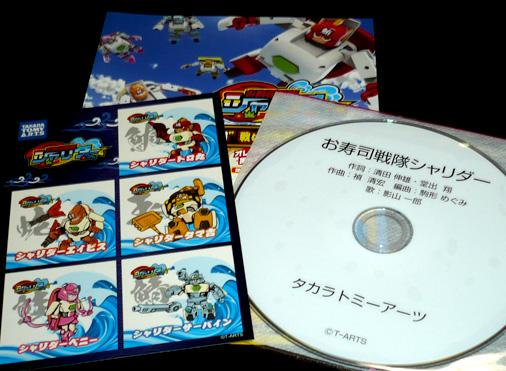 お寿司戦隊シャリダー DVD&ステッカー