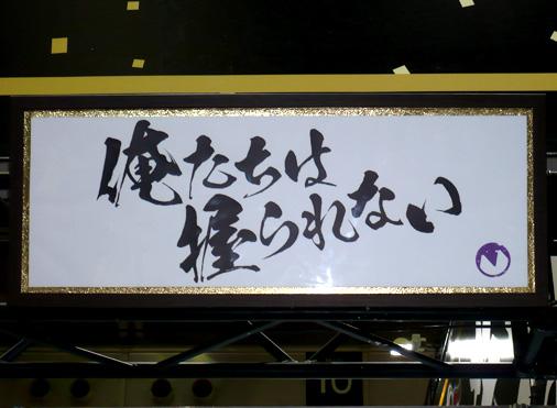 次世代ワールドホビーフェア'14 Summer お寿司戦隊シャリダーブース