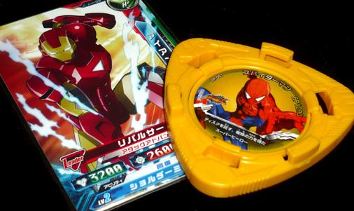 バチ魂バット PR-001 スパイダーマン