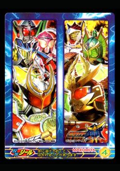 丸美屋 仮面ライダー鎧武カレー 耐水シールNEW!04