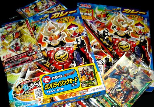 丸美屋 仮面ライダー鎧武カレー2個パック 第2弾