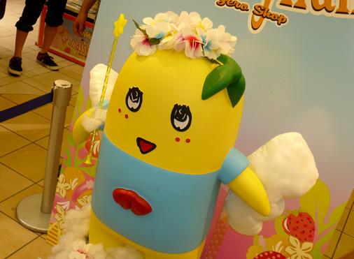 東京一番街 ふなっしーランド0号店